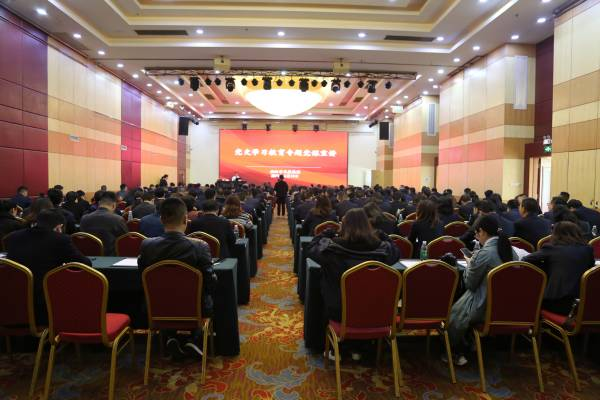 集团公司组织召开党史学习教育宣讲会
